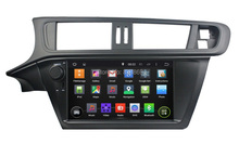 1024*600 Quad Core Android 5.1 HD 1 din 8″ Car DVD GPS for CITROEN C3 2014 2015 With 3G WIFI Bluetooth IPOD Radio/RDS TV USB