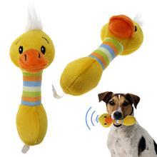 Dog's Cute Squeaky Chew Plush Toys