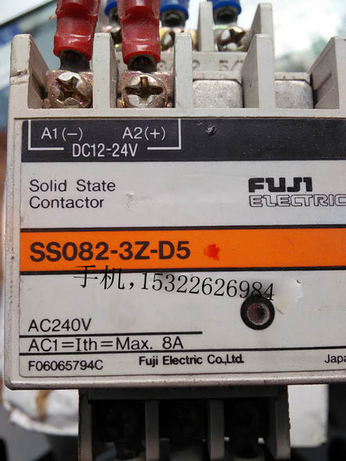 цена на Solid State Relays SSO82-3Z-D5