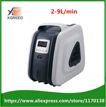 XGREEO XTY-AC201 Medical used Portable Oxygen Concentrator Generator Oxygen Concentration 93% Medical Oxygen Machine
