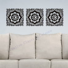 Free Shipping Floral Damask Wall Decal Motif Trio, Vinyl Graphic Damask Wall  Art Sticker Home Decoration Part 75