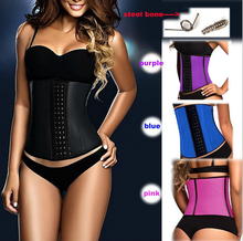 2015 NEW Solid Color Waist Workout Cincher Underbust Steel Boned Body Shaper Shapewear latex rubber Corset S-3XL Women girl