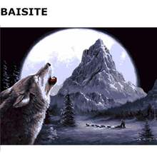 BAISITE Frameless Picture Home Decor Wolf DIY Oil Painting By Numbers Handpainted Canvas Painting Wall Pictures Wall Art E070(China)