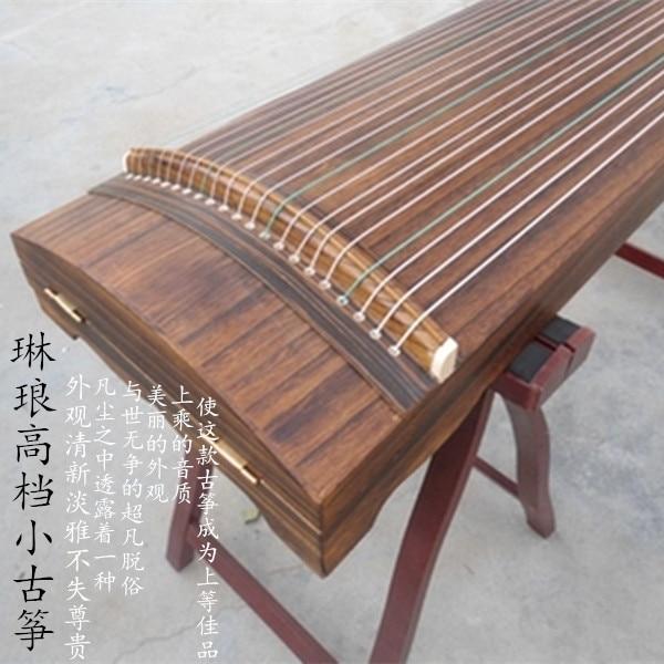 125 qualité petit Guzheng cithare Portable sans ami pur pour Paulownia Mini cithare ensemble complet