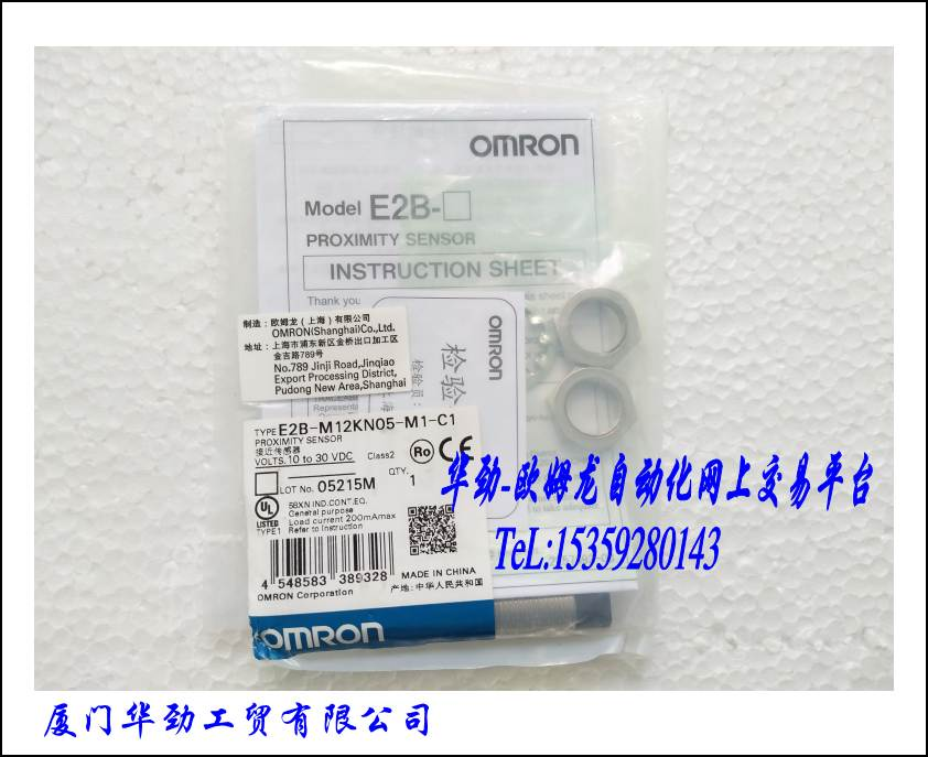 E2B-M12KN05-M1-C1 /  Proximity Switch New Original Genuine Stock