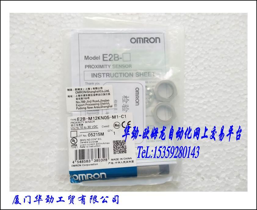 E2B-M12KN05-M1-C1 /  Proximity Switch New Original Genuine Stock
