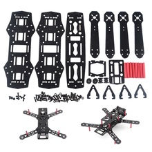 HOBBYINRC for  ZMR250 QAV250 H250 250mm Mini Quadcopter Multicopter Fiberglass Frame Kit RC Drones Accessories