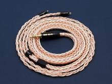 Ison Audio H16 16 partage un câble découteurs audiophiles HiFi à fil mixte en cuivre monocristallin et plaqué argent