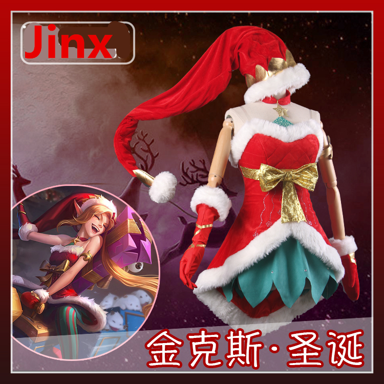 LOL lol Jinx Ice Festival jinx Christmas set Jinx cosplay costume Jinx full set bodysuit dress for female crop top pantyhose 3000ml porcelain evaporating dish one pc free shipping