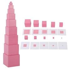 Монтессори бумажная розовая карточка и розовая башня детская игрушка для раннего детского образования дошкольные дети развивающие дети подарок G2064Z