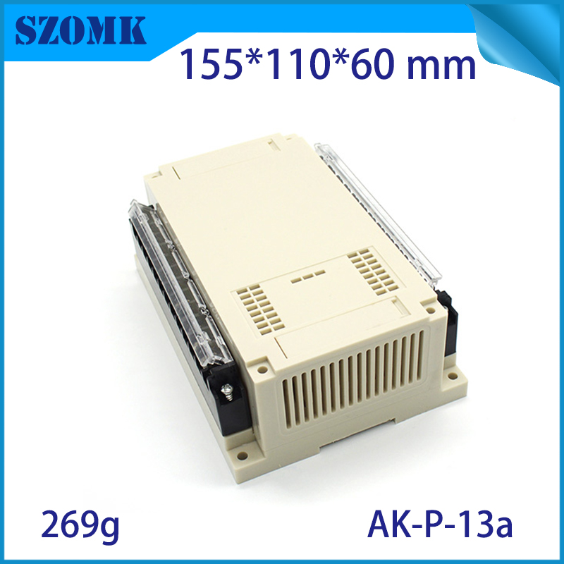 1 pc, 155*110*60mm szomk plastic din rail enclosure industrial control box plastic box for electronics project with connectors