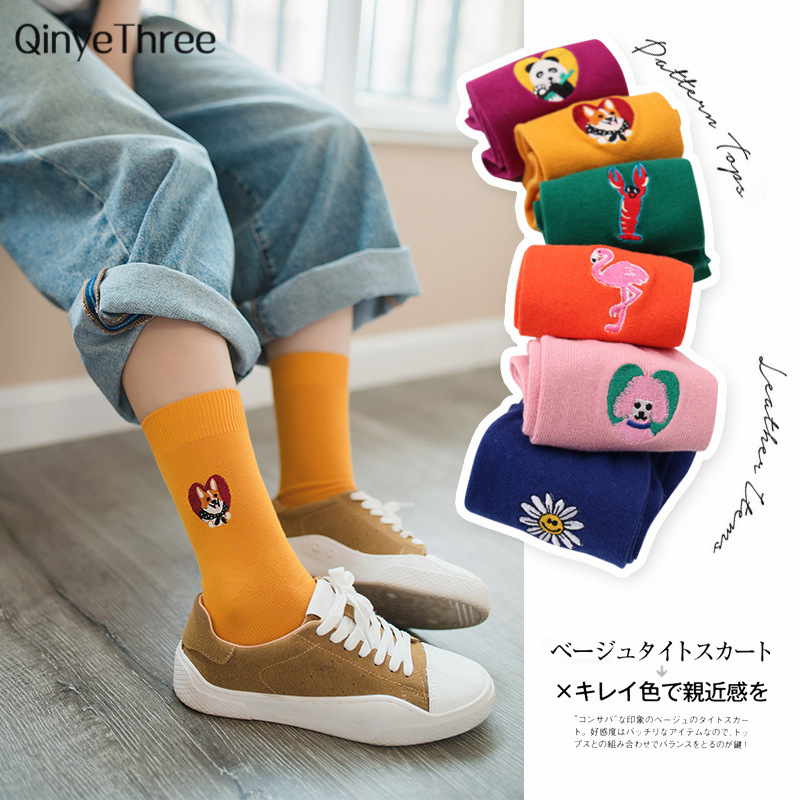 Japanese cartoon embroidery piled   socks   vintage Loose mouth cotton   socks   funny Poodle Flamingo Panda Corgi Crayfish Sunflower