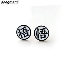 Dragon Ball Z ear Stud earrings (3 styles)