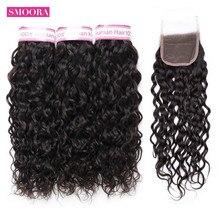 Smoora Hair Water Wave Bundles with