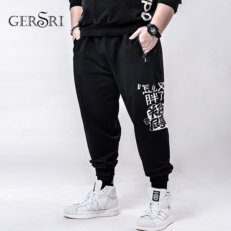 Qinf Boys Sweatpants Make American Gay Again Joggers Sport Training Pants Trousers Cotton Sweatpants for Youth