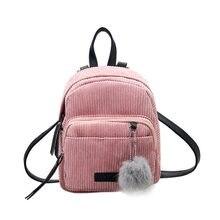 208959277ac8 Девушка мини-рюкзак Для женщин помпоном, Цвет вельвет маленький рюкзак осень -зима бархат Дорожная сумка на молнии Mochila Femini.