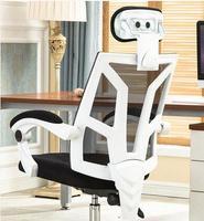 Malha cadeira Do Escritório Pessoal elevador para chefe do banco chair lift chair chairs chair office -