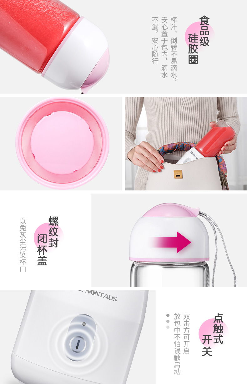 Juicer   Automatic  Portable USB Rechargeable Mini Juicer Machine Fruit Juicer Students Small Electric  Juice Cup 18