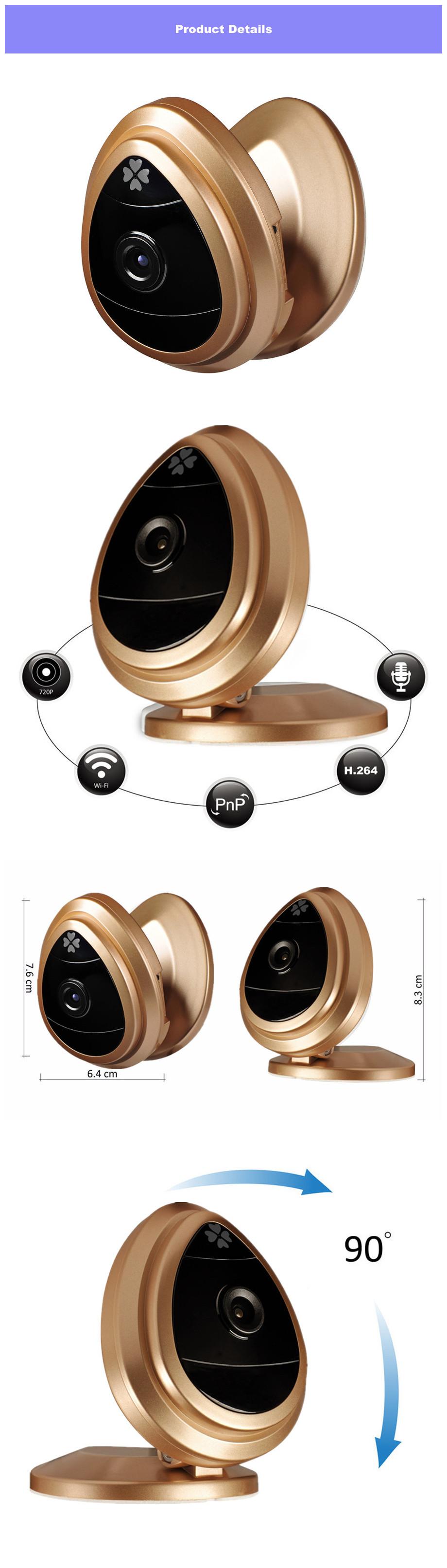 wifi ip camera (4)