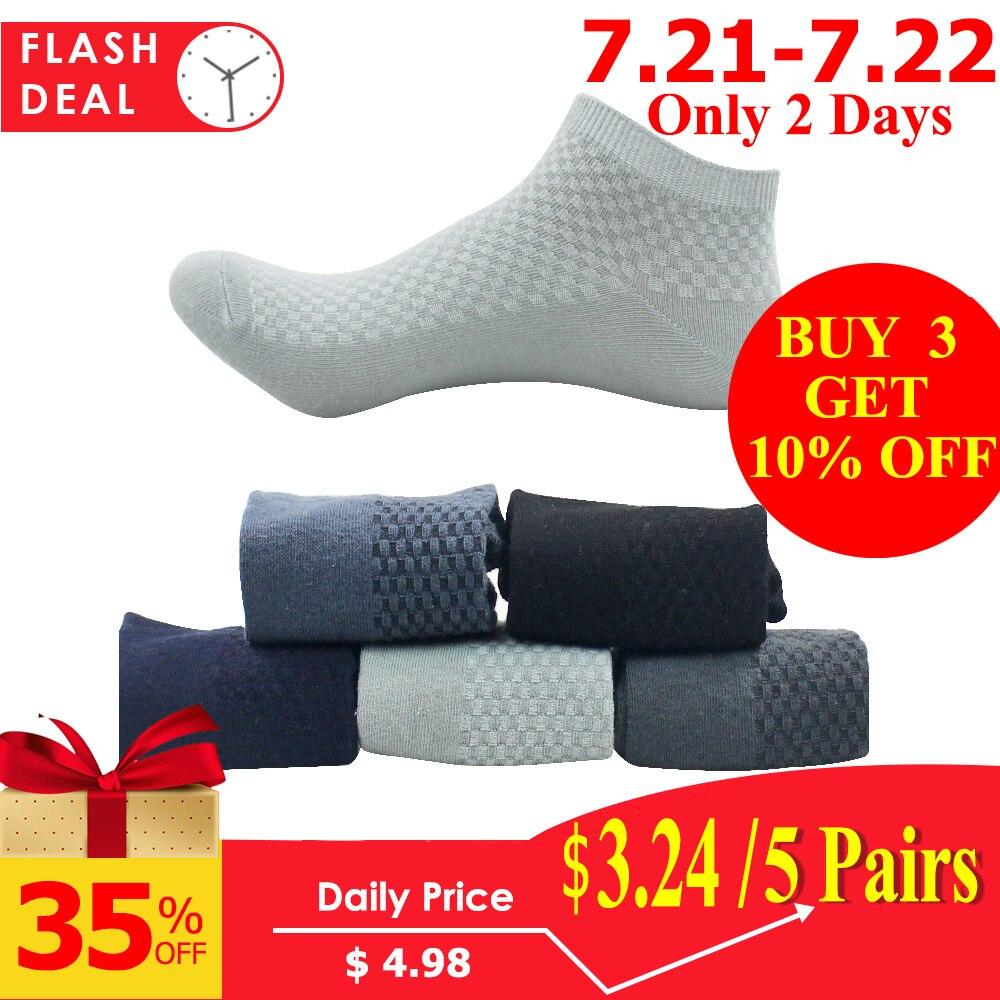 5 Pairs/lot Men's   Socks   Business Bamboo Fiber Short Ankle   Socks   Spring Autumn Breathable Anti-bacterial Male   Sock   Meias Male Sox