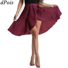 Woman Girls Ballet Wrap Skirt Midi Dance Skirts Adult Ballerina Chiffon Practice Skirt Women Solid Skate Dress with Belt Rope(China)