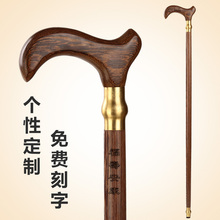 The old mahogany cane stick slip stick old chicken wing wood solid wood light Walker lettering cheap Outdoor Furniture Garden Set Wooden Other Other other Fuzhou wood 2016032303 piece 1 5kg (3 31lb ) 90cm x 15cm x 10cm (35 43in x 5 91in x 3 94in)