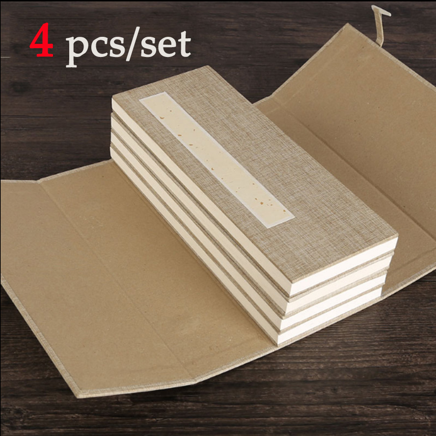 4 pcs set Traditional Linen Chinese Album of Painting Calligraphy Page Notebook