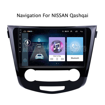 10.1inch Android 9.0 Car Radio GPS Navigation Multimedia Stereo DVD Player for Nissan Qashqai X-Trail 2016 2017 2018 image