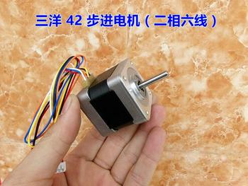 Sany Denki Stepping Motor / Two-Phase Six-Wire 42Stepping  Motors