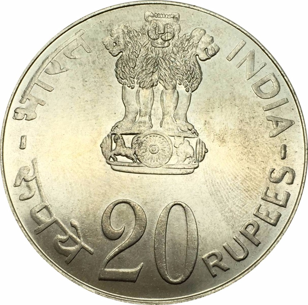 New Products India Coin 1973 Grow More Food 20 Rupee Brass