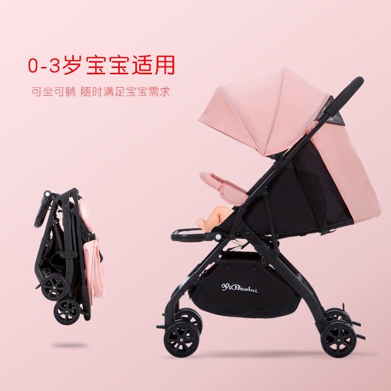 YIBAOLAI aluminium alloy frame baby stroller ultra-light portable umbrella folding stroller can sit can lie baby stroller