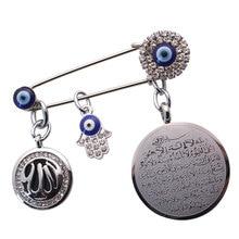 ZKD Allah AYATUL KURSI Turkish evil eye hamsa hand of fatima Stainless Steel Scarf Hijab brooch  islam muslim baby pin