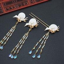 Древний стиль Hanfu шпилька птица пресноводная оболочка небольшой свежий шаг шпилька головной убор