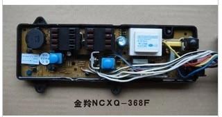 Washing machine board xqb50-368gf xqb46-368f control board motherboard washing machine parts wave plate pulsator board 325mm