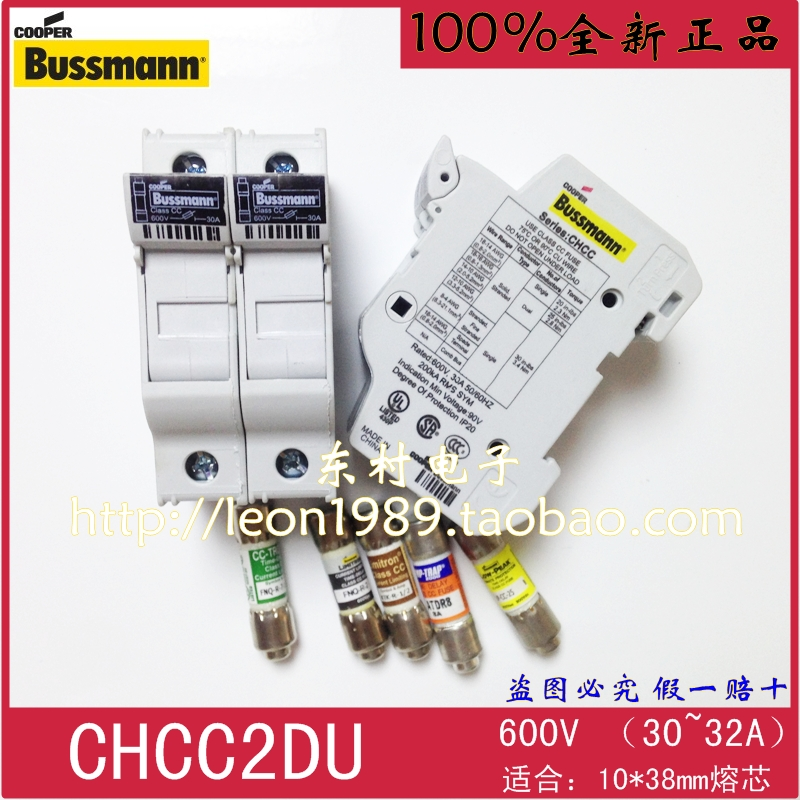 [SA]US rail Bussmann Fuse Holders CHCC 2DU 30A 600V 10 * 38mm fuse holder us bussmann fuse holder jtn60060 35a 60a 600v 600vac fuse holder