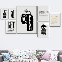 Toilet Paper Toothbrush Hand Soap Quotes Wall Art Canvas Painting Nordic Posters And Prints Wall Pictures For Bathroom Decor