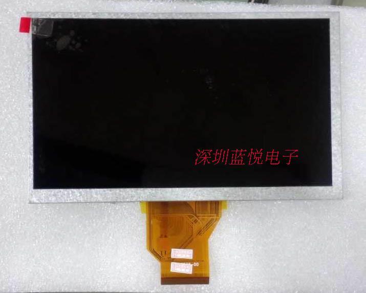 A liquid crystal display P76a dual core cube U25GT high-definition LCD screen LCD home