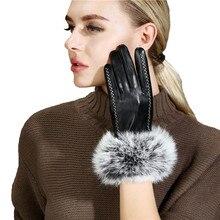 Leather Gloves Women Touch Screen 100% Genuine Sheepskin Rabbit Fur Thermal Warm Winter Luxury Full Finger Black S M L