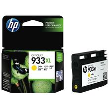 Original for HP 933XL High Yield Ink Cartridge (for Officejet 6100/6600/6700)-Yellow
