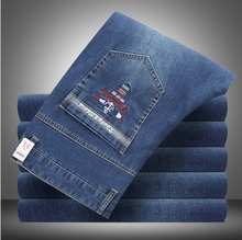 Shark Autumn New Italy Classic Blue Denim Pants Men Slim Fit Brand Trousers Male High Quality Cotton Fashion Jeans Homme 5302