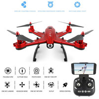 Folding Intelligent Drone WIFI FPV 480P/720P HD Camera Aerial Photography 360 Degree Roll One Button Take off Quadcopter