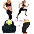 2 pçs/set Mulheres Slimming Vest + Calças Calças Corpo Emagrecimento Corsets Shapers Neoprene Trecho Colete Trainer