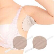 Новинка защита от пота подмышек моющийся Подмышечный впитывающий пот защитный плечевой ремень цвет кожи 2 шт