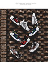 Vulcanize Hip Hop Summer Breathable Men's Sneakers