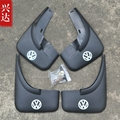 for 2009-12 VW Golf 6  High-quality soft plastic  Mud Flaps Splash Guard Fender car styling