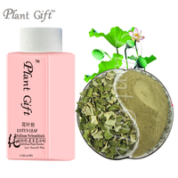 100% Pure Natural Plant Powder Lotus Leaf 50g Mask Folium Nelumbinis Detoxification, Beauty Whitening. Skin Care