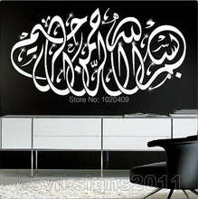 Y012 FREE SHIPPING Islamic Muslim art  Islamic product not print  Calligraphy Wall art sticker home decor for living room