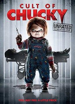 《鬼娃回魂7》2017年美国惊悚,恐怖电影在线观看