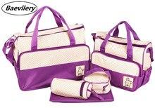 Promition! cinq-pièce bébé sacs à couches pour maman Marque bébé voyage couche sacs à main Bebe organisateur poussette sac