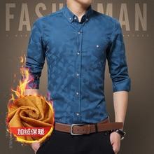 RICHARDROGER  young man's shirt with a long sleeve shirt 133